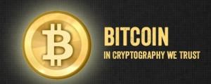 Биткойн - вярата ни е в криптографията