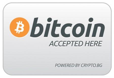 Плащане с биткойн посредством Crypto.bg